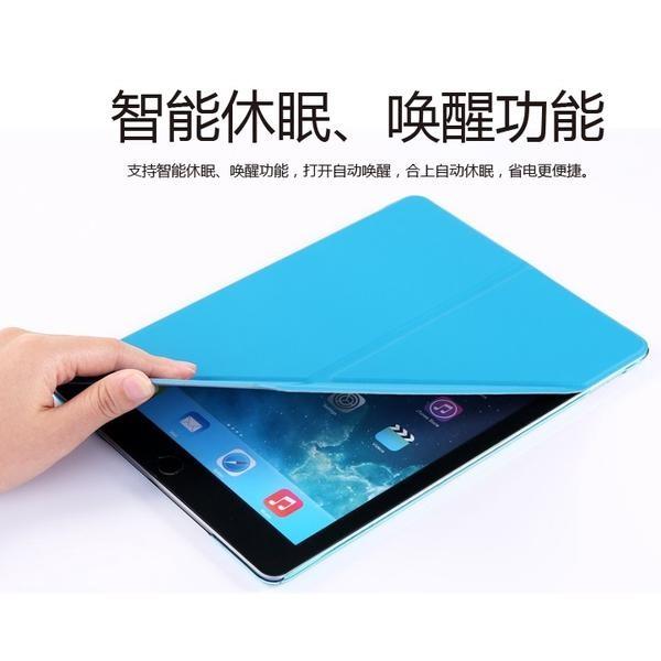 REMAX Transformer Series Leather Case for iPad Air 2 (Original Murah