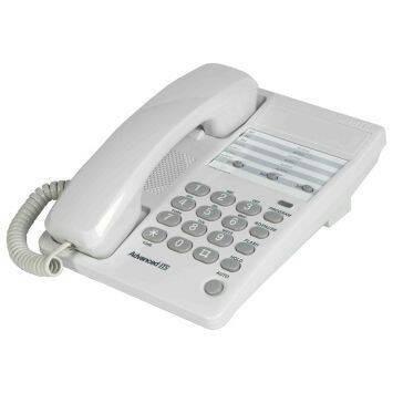 harga Sahitel s71 - telepon kabel rumah/kantor Tokopedia.com