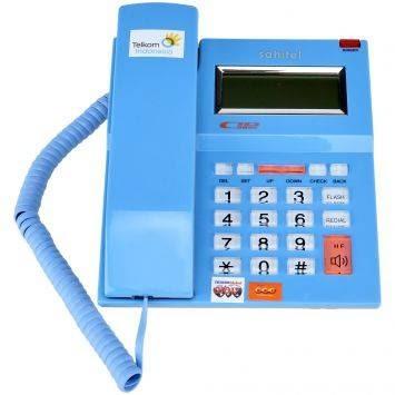 harga Sahitel s52 - telepon kabel rumah/kantor Tokopedia.com