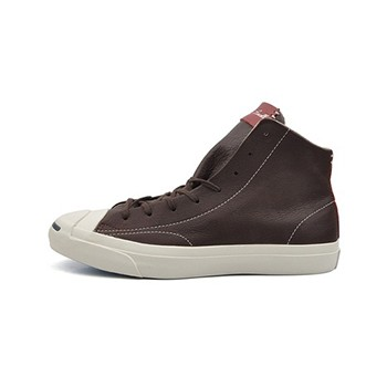 ade830e8e8df Jual Converse Jack Purcell Tumbled Lunarlon Leather Brown (size 43 ...