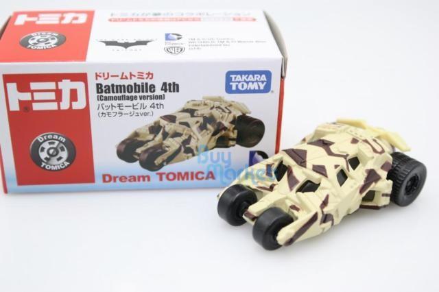 Tomica dream batmobile 4th (batman)