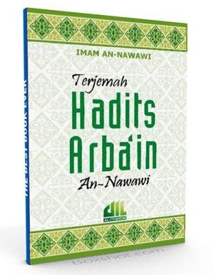 HADITS ARBAIN NAWAWI PDF DOWNLOAD