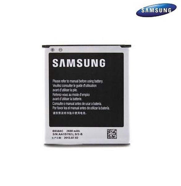 Battery samsung b650ac original for galaxy mega 5.8 i9150