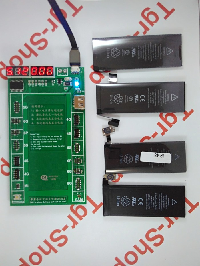 harga Iphone 4 / 4g / 4s / 4 cdma  batere battery batre original oem Tokopedia.com