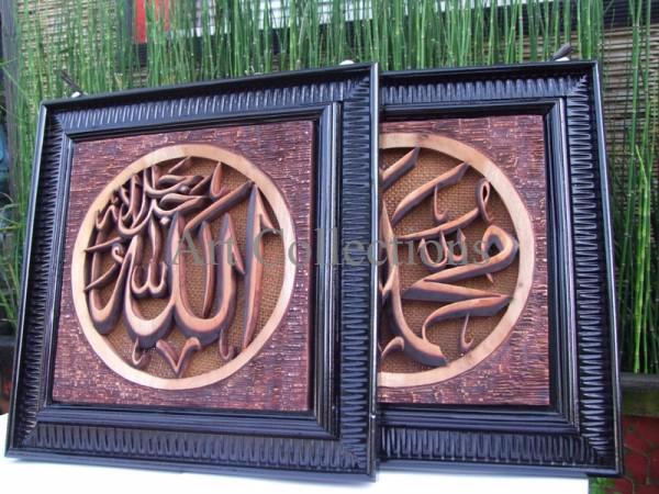 Jual Kaligrafi Allah Muhammad 3d 3 Dimensi Dki Jakarta
