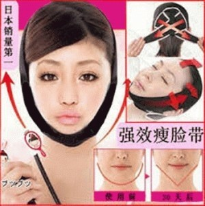 harga Oval belt face slim [ membentuk wajah jd langsing ] Tokopedia.com