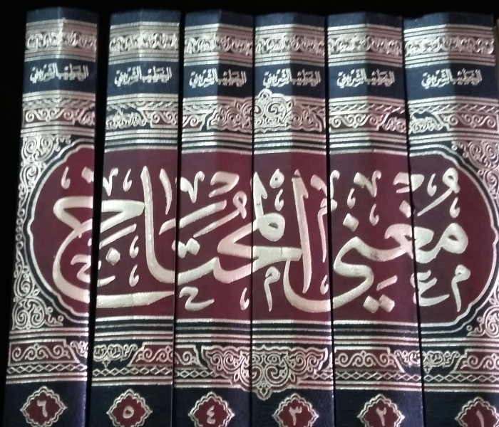 harga Mughni al-muhtaj 1-6 jilid Tokopedia.com