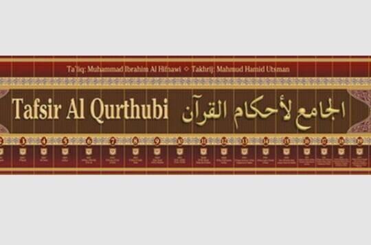Terjemah Tafsir Al Qurthubi Pdf