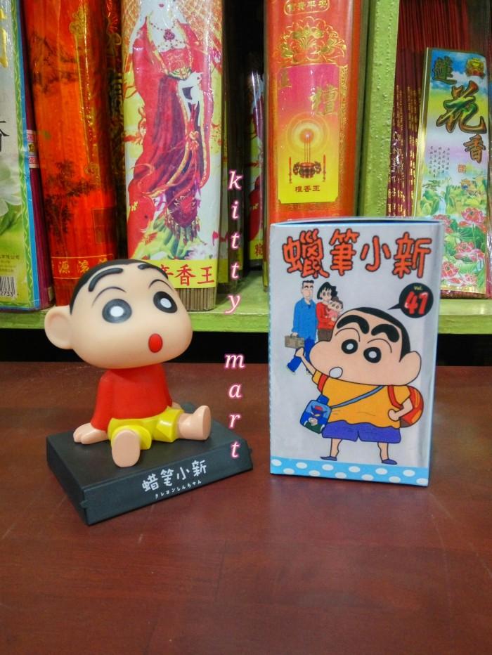 harga Mainan boneka goyang hiasan pajangan mobil dashboard crayon shinchan Tokopedia.com