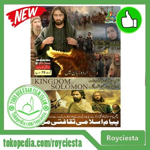 harga Dvd film islam -  kingdom of solomon  - kisah nabi sulaiman Tokopedia.com