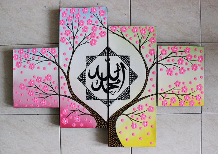 Jual Dekorasi Dinding Lukisan Minimalis Kaligrafi Allah Muhammad