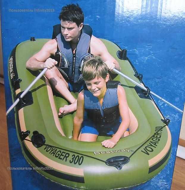 harga Perahu Karet Baseway Voyager 300 Kap 2-3 Person Include Dayung Pompa Tokopedia.com