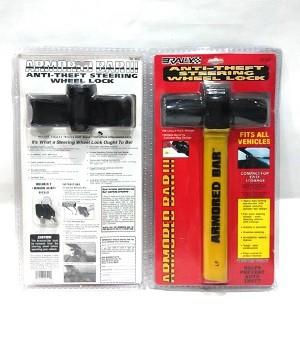 harga Kunci stir mobil model kampak - t armored bar Tokopedia.com