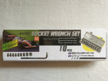 harga Kunci shock sok set 10 pcs / socket wrench set Tokopedia.com