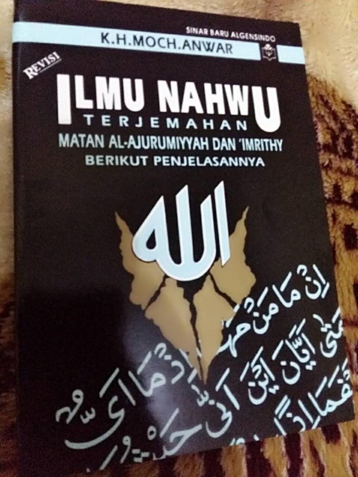 harga Terjemah kitab nahwu ajrumiyyah Tokopedia.com