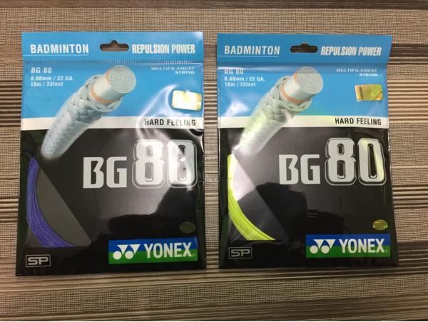 harga Senar badminton yonex bg 80 Tokopedia.com