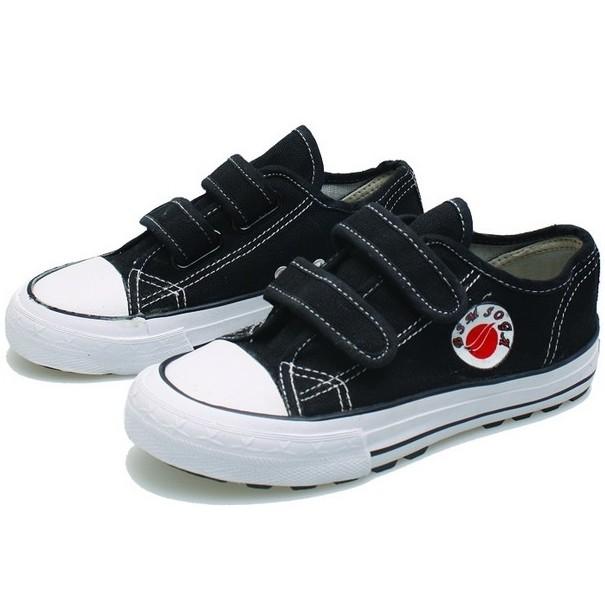harga Sepatu sekolah anak sd tk / sepatu anak laki laki model nb murah bsm Tokopedia.com