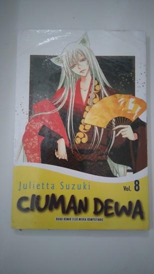 Jual Ciuman Dewa Vol 16 20 Julietta Suzuki Cek Harga Di Pricearea Com