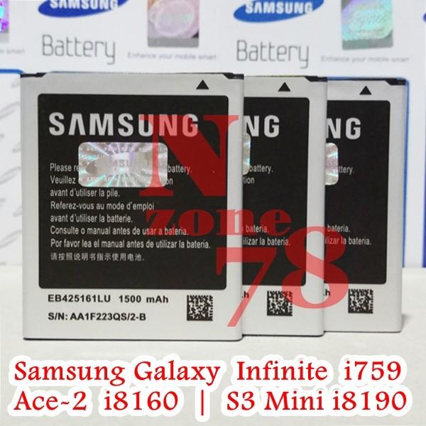 harga Baterai samsung galaxy infinite i759 original 100% sein Tokopedia.com