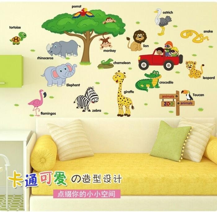 jual wallsticker animal zoo/ stiker dinding/ binatang/ anak/ pohon