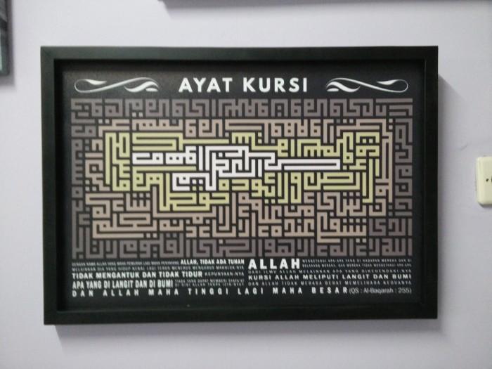 harga Pajangan lukisan hiasan dinding kaligrafi ayat kursi kufi black gold Tokopedia.com