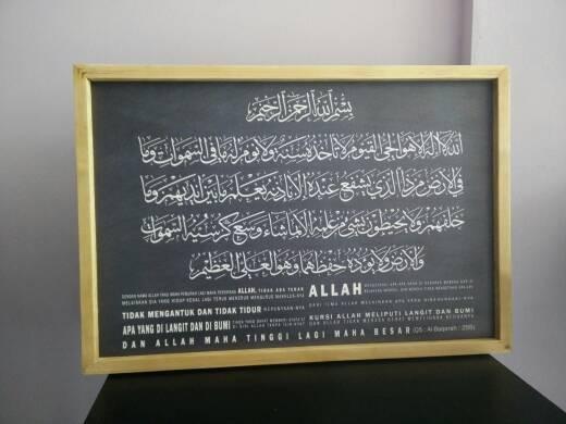 harga Hiasan dinding kaligrafi ayat kursi wooden frame chalkboard Tokopedia.com