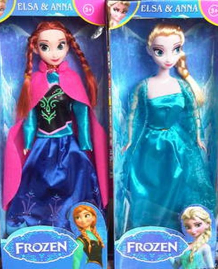 Jual JUAL boneka frozen sepasang ( elsa dan ana ) Limited 1124 ... b9d44b47fa