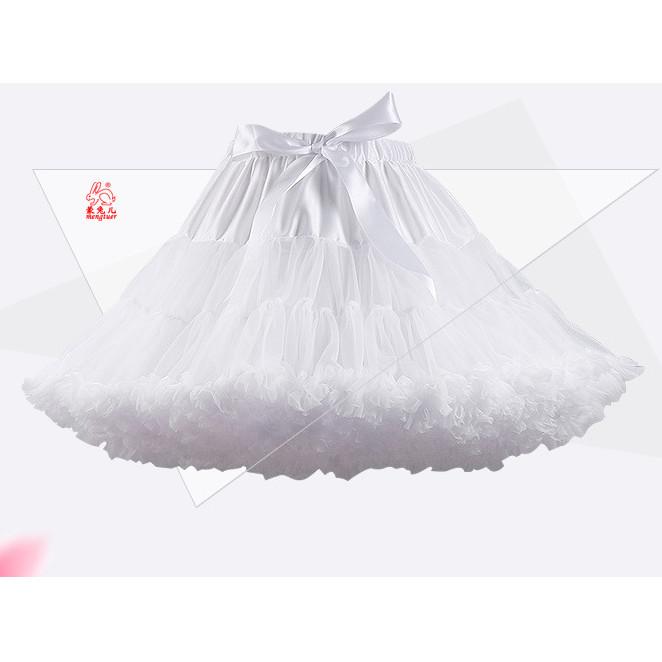 harga Petticoat 04 white Tokopedia.com