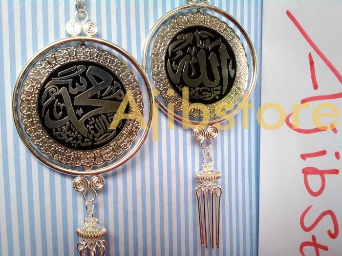 Inno Foto 2 Set Gantungan Spion Tengah Aksesoris Mobil Group Of Source · Gantungan Spion Tengah Mobil Motif Kaligrafi Allah Muhammad