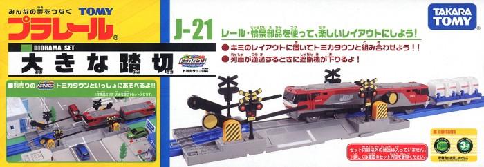 harga Plarail j-21 large bailway crossing Tokopedia.com
