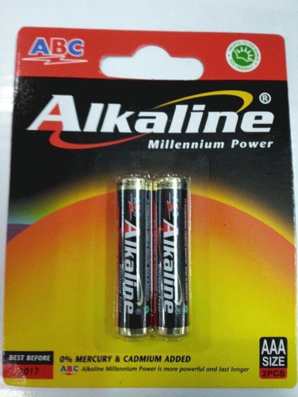 ... Baterai Abc Alkaline Aa   Battery Abc Aaa   Baterai Jam A2   Remote A3  ... 027d91a8de