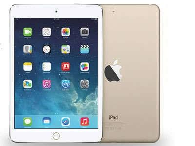 harga Apple ipad pro gold tablet - 128 gb Tokopedia.com