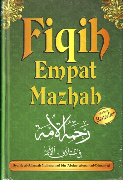 Fiqih pdf 4 kitab terjemah mazhab