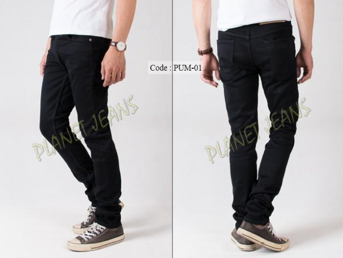 ... harga Celana jeans panjang pria skinny / pensil cowok bahan stretch / karet Tokopedia.com