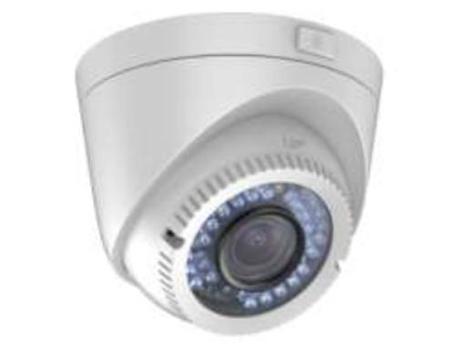 harga Kamera cctv hd-tvi hd 720p indoor infinity tc 28v  dome 1.3 mp Tokopedia.com
