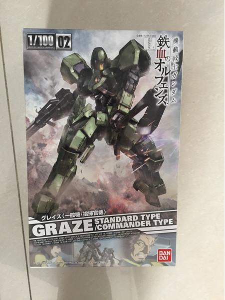 harga Gundam graze Tokopedia.com