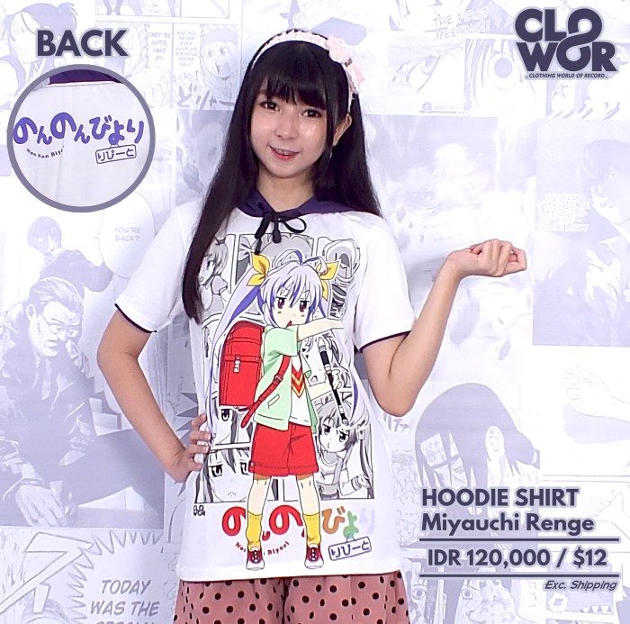 harga Miyauchi Renge Anime Non Non Biyori Baju Kaos Tshirt Distro Tokopedia.com