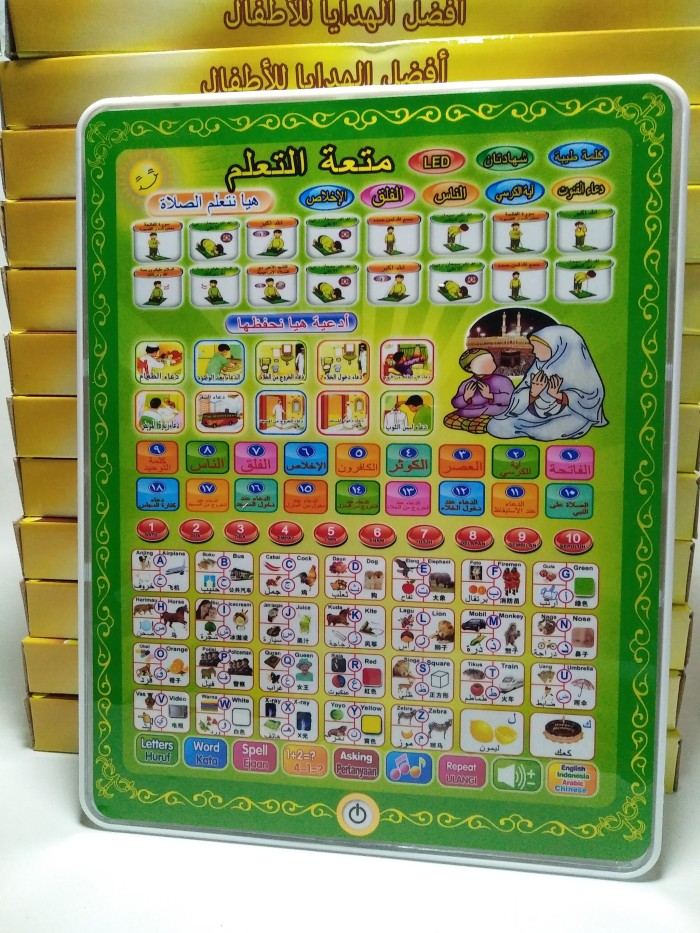 Kokaplay Mini Playpad 2 In 1 Muslim Indonesia Inggris Mainan Tablet Source · Playpad Muslim 4Bahasa LED