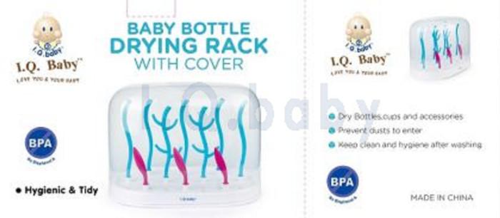 Iq baby drying rak with cover
