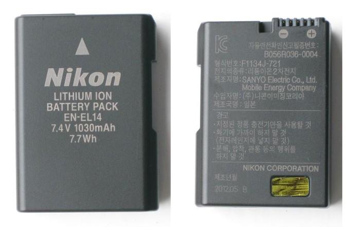 harga Battery original nikon en-el14 Tokopedia.com