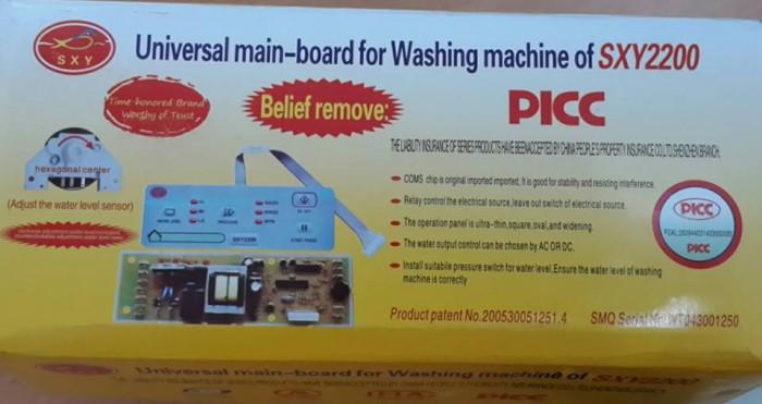 harga Pcb modul mesin cuci universal Tokopedia.com