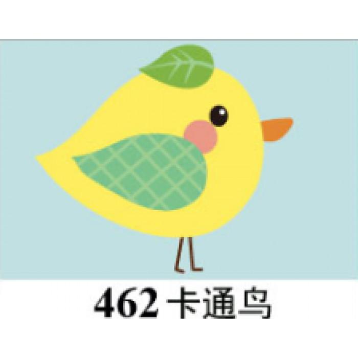 harga Lukisan burung kecil pbn2030006 include frame, ukuran 20cm x 30cm Tokopedia.com