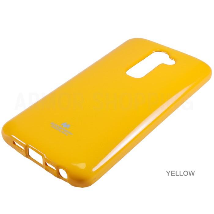 Sony Xperia C Jelly Case YELLOW Mercury Goospery