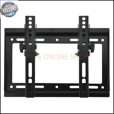 harga Bracket / breket tv lcd led for 14 - 42 inch tv - black g928 Tokopedia.com