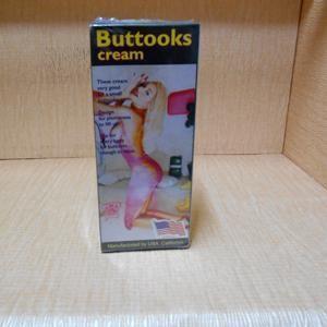 Pembesar Pantat - Pembesar Bokong Permanen- Buttock Cream