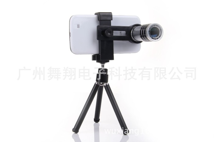harga Universal mobile phone telescope lens 12x for iphone android Tokopedia.com