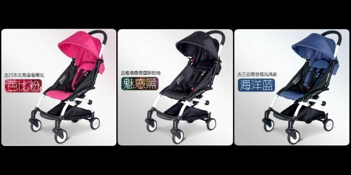 harga Stroller baby throne not kereta bayi isport cocolatte pockit 688 789 Tokopedia.com