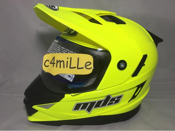 harga Helm mds super pro double visor yellow fluo Tokopedia.com