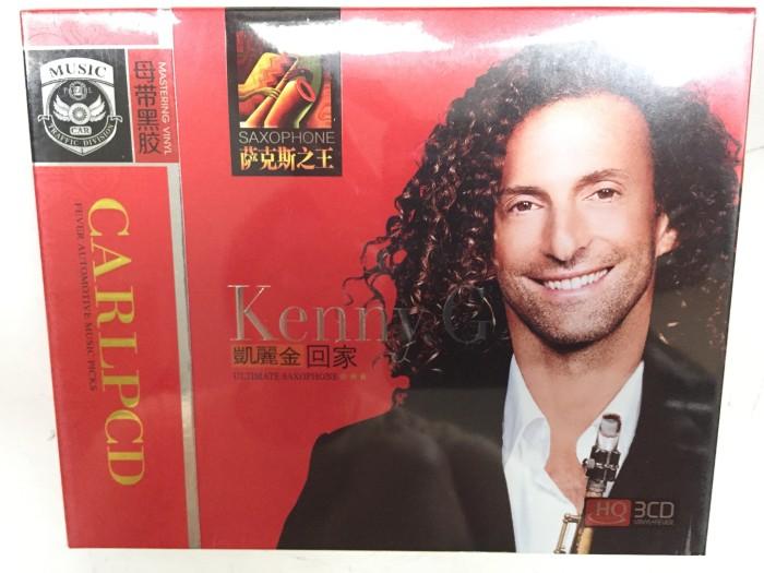 harga Cd piringan hitam kenny g 3disc original impor Tokopedia.com