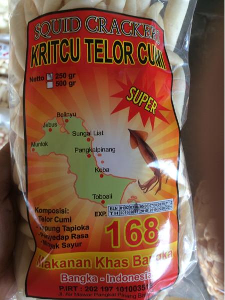 harga Kericu 168 b Tokopedia.com